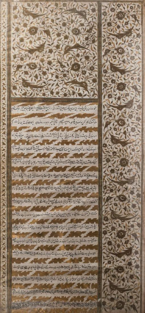 A Qajar illuminated document, Iran, 19th century,