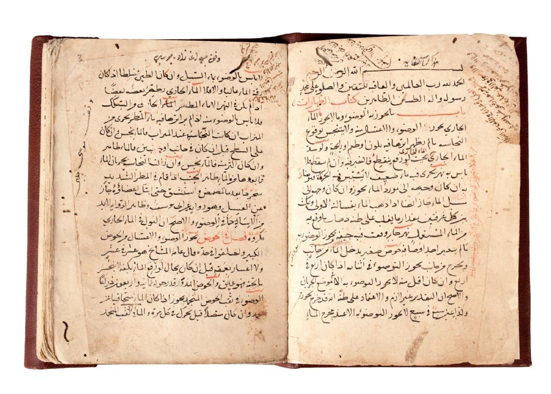 A religious manuscript Mamluk, Egypt, 15th century,