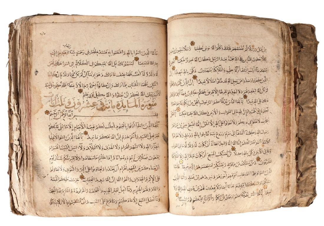 A large qur'an, Mamluk Egypt, 14th century, Arabic