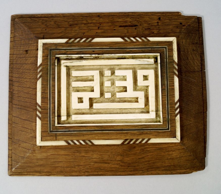 An Ottoman ivory and wood seal, carved with geometric