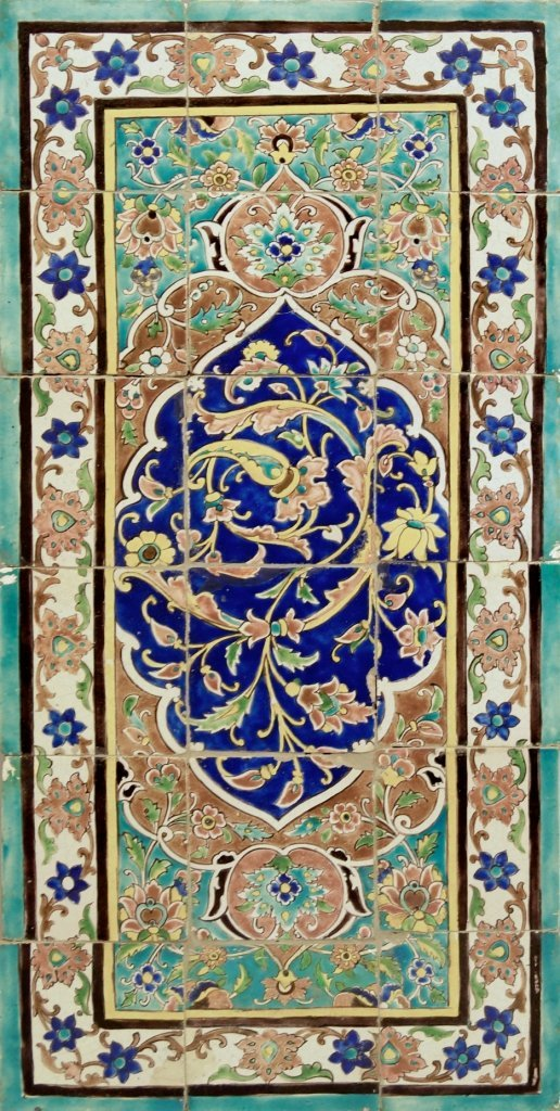 An Islamic eighteen tile panel, 17th/18th century, with