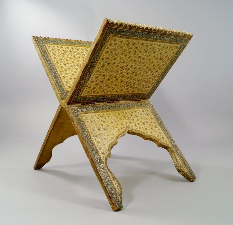 An Islamic Kooran stand, late 19th/early 20th century,