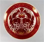 A William de Morgan lustre dish, the interior with
