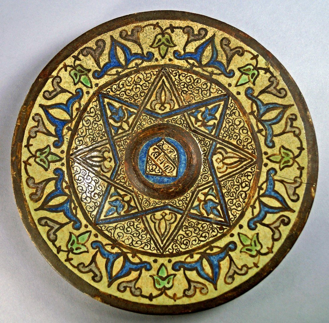 An earthenware pottery dish, possibly North African,