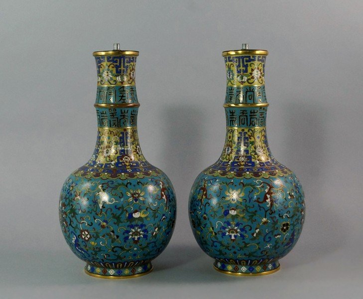A pair of Chinese cloisonne bottle vases, 19th century,