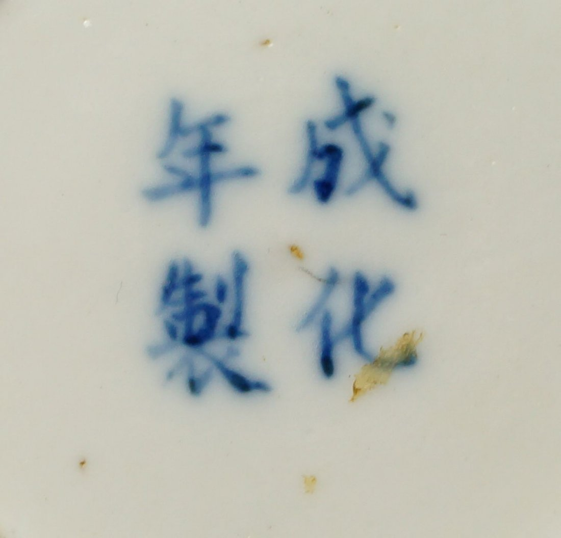 A Chinese porcelain 'Hundred Boys' (baizi) jar,