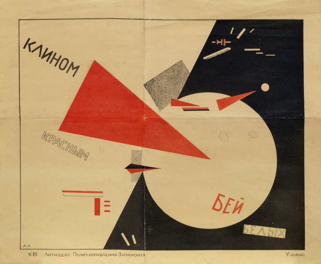 El Lissitzky, Russian 1890-1941-  ''Beat the Whites