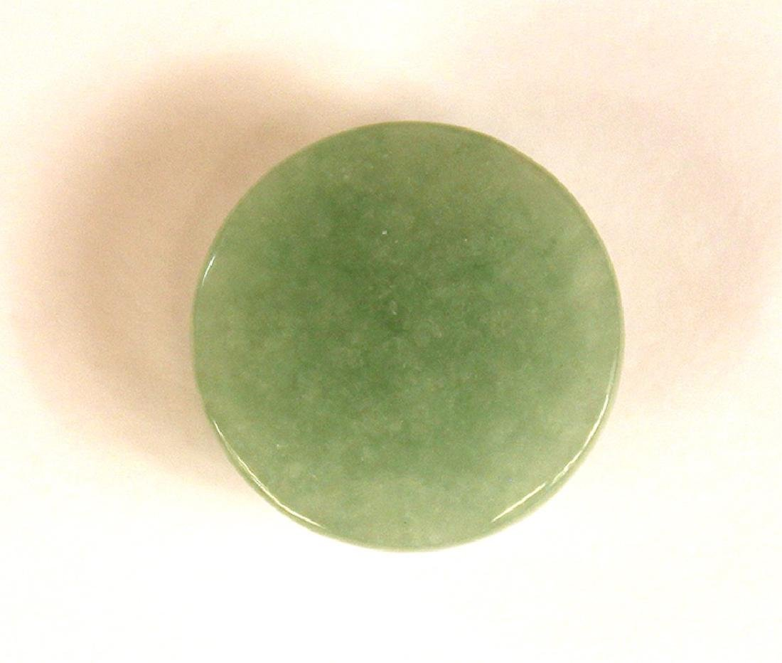 16MM Cabochon Green Jade Gemstone - 5