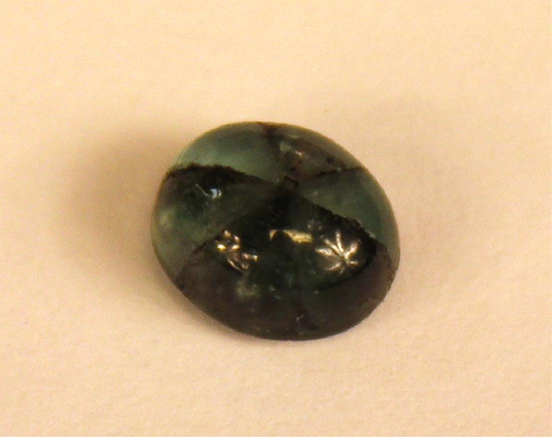 1.82 CT 8.73x6.48MM Colombian Trapiche Emerald Gem - 3