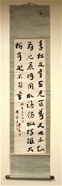 Hand painted Chinese scroll