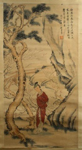 Chinese Scroll Painting Of Lady In Landscape
