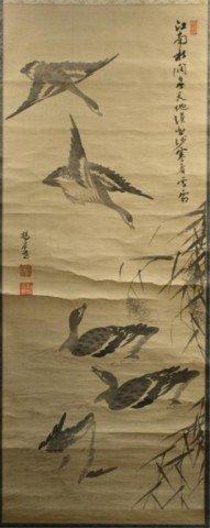 Lot Of 3 Korean Paintings On Silk & Paper