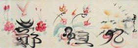 Korean Munjado Stylized Calligraphy & Painting