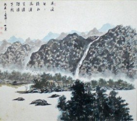 Korean Waterfall Painting & Poem By Il Yup