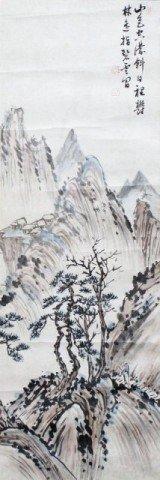 Trees Korean Painting By Hwang Jeong Ha