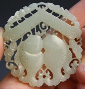 11: Chinese Small Jade Circular Pendant w/ Fish Liao