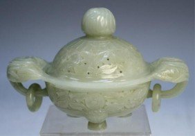 Small Chinese Jade Censer Qing Dynasty