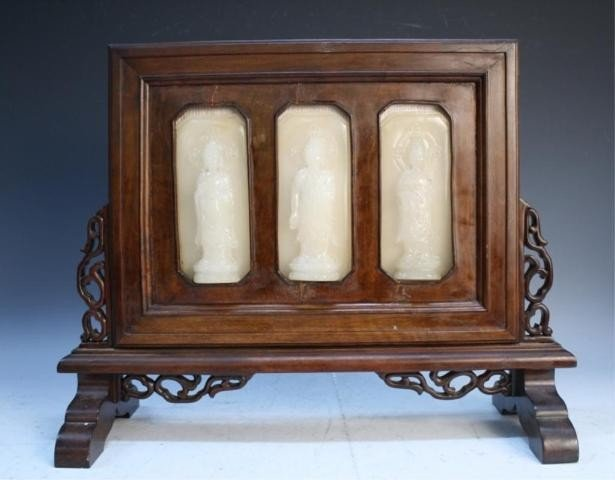 22: Chinese Table Screen w/ 3 Carved White Jade Inlays