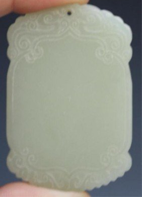 Chinese White Jade Blank Plaque Amulet