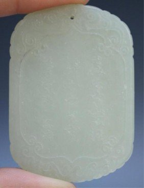 Chinese White Jade Plaque Amulet W/ Two Figures