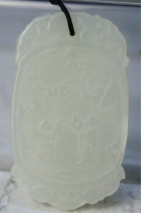 2: Chinese Carved Jade Pendant with Figures