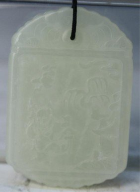 7: Chinese Carved Jade Pendant w/ Figure & Writing