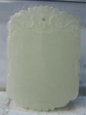 Chinese Carved Jade Smooth Pendant