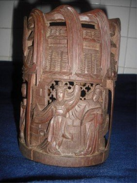 Chinese Carved Bamboo Brushpot