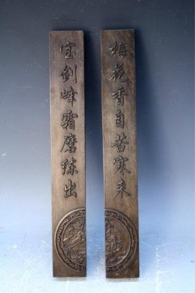Chinese Set Of Carved Wood Scroll Weights