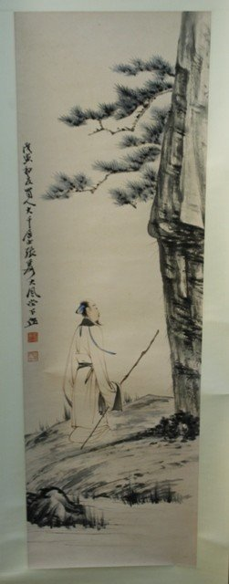 Chinese Scroll Painting Of Sage Attr Zhang Daqian