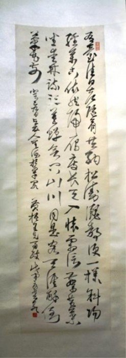 Chinese Calligraphy Scroll Painting After Wu Xiyu