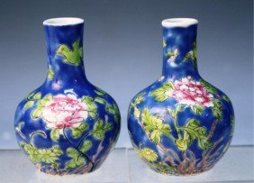 Chinese Pair Of Small Cabinet Vases Late Qing Dyn