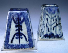 Chinese Blue & White Incense Burner Blocks