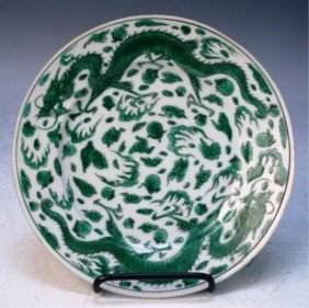Chinese Porcelain Plate With Green Dragons