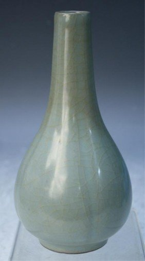 Small Chinese Guan Type Vase