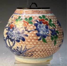 Chinese Qing Dynasty Wucai Porcelain Vase 17th C.