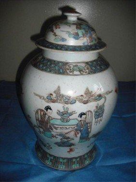 Chinese Famille Verte Porcelain Jar