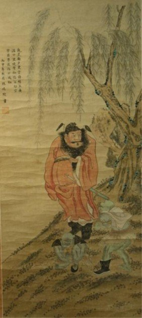 Chinese Scroll Painting Of Figures In Landscape