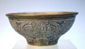Small Metal Islamic Bowl W/ Calligraphy