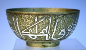 Brass Islamic Bowl W/ Silver Colored Calligraphy