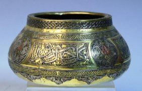 Mixed Metal Islamic Vessel W/ Calligraphy