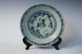 Chinese Blue & White Plate Ming Dynasty