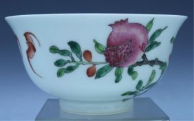 Chinese Famille Rose Porcelain Bowl 20th Century