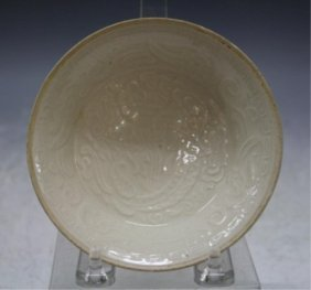 Chinese White Ding Yao Porcelain Bowl