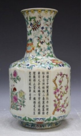 Chinese Porcelain Vase W/ Calligraphy Qing Dyn.