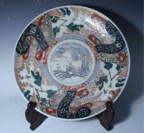 Japanese Ko Imari Platter 19th Century