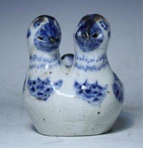 Korean Blue & White Porcelain Vase 19th C