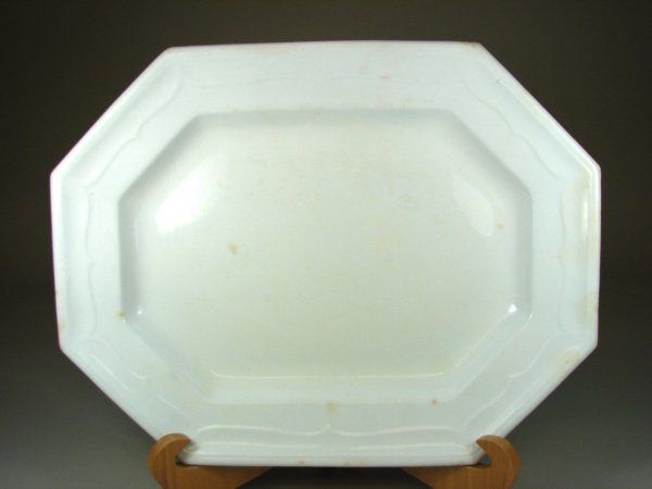 24B: Large White Ironstone Platter