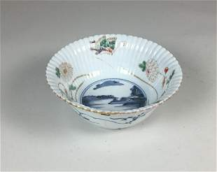 Chinese 19th Century Export Bowl