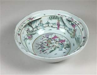 Chinese Famille Rose Basin Bowl